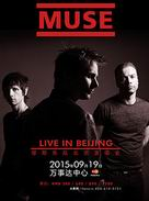 MUSE Live in Beijing 2015