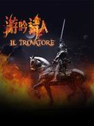 NCPA's Production of Verdi's Opera Il Trovatore